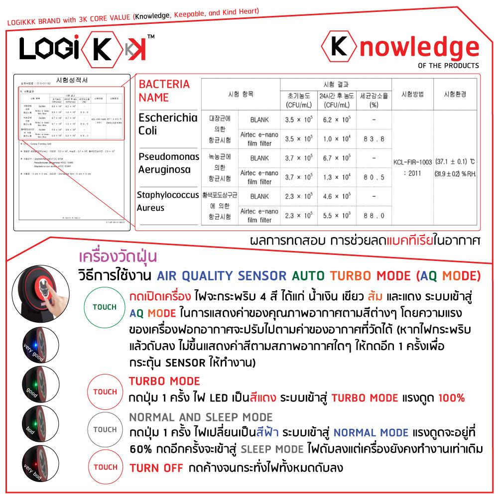 004---8809610250872-8.jpg