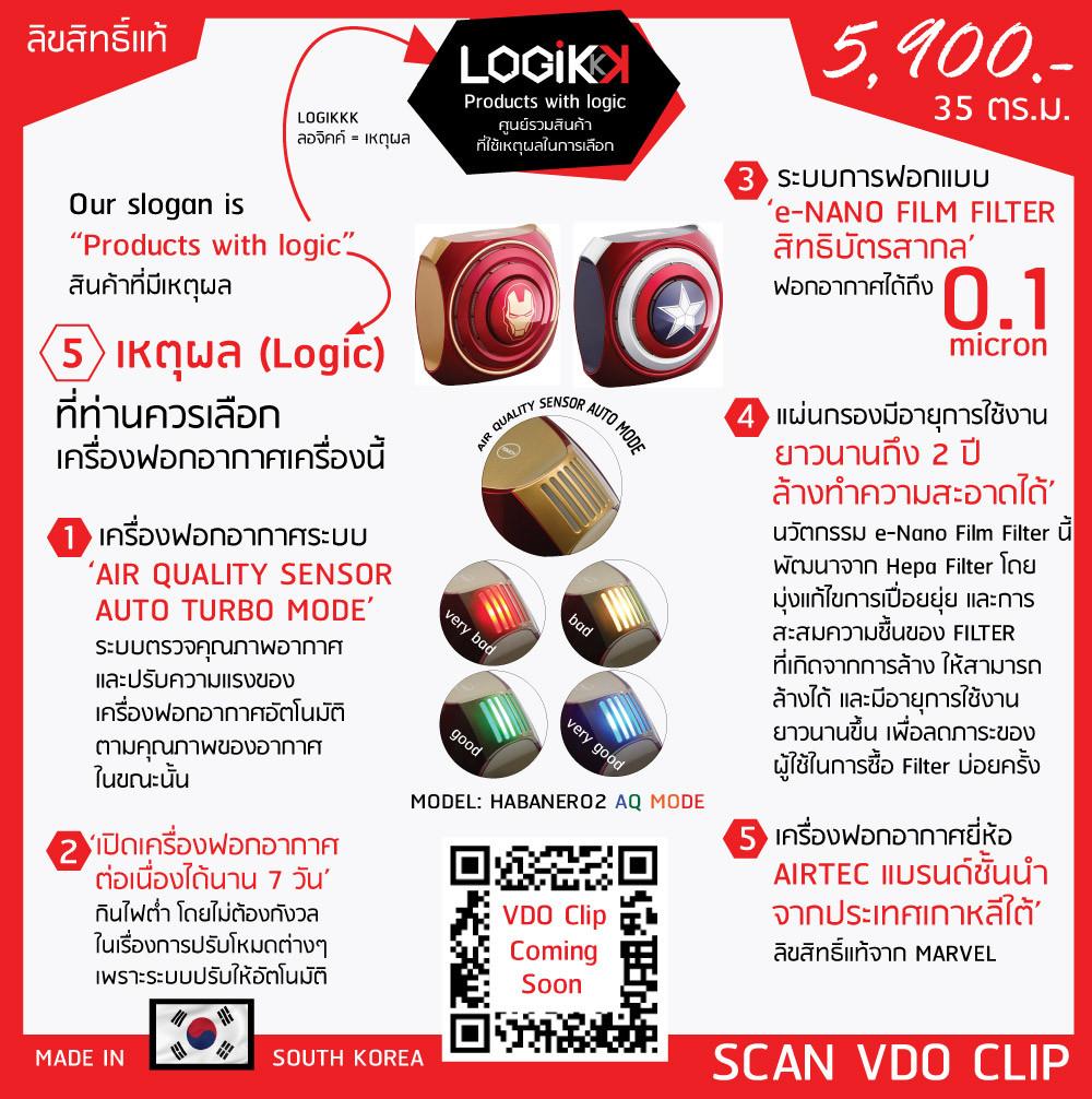 001---8809610250858-4.jpg