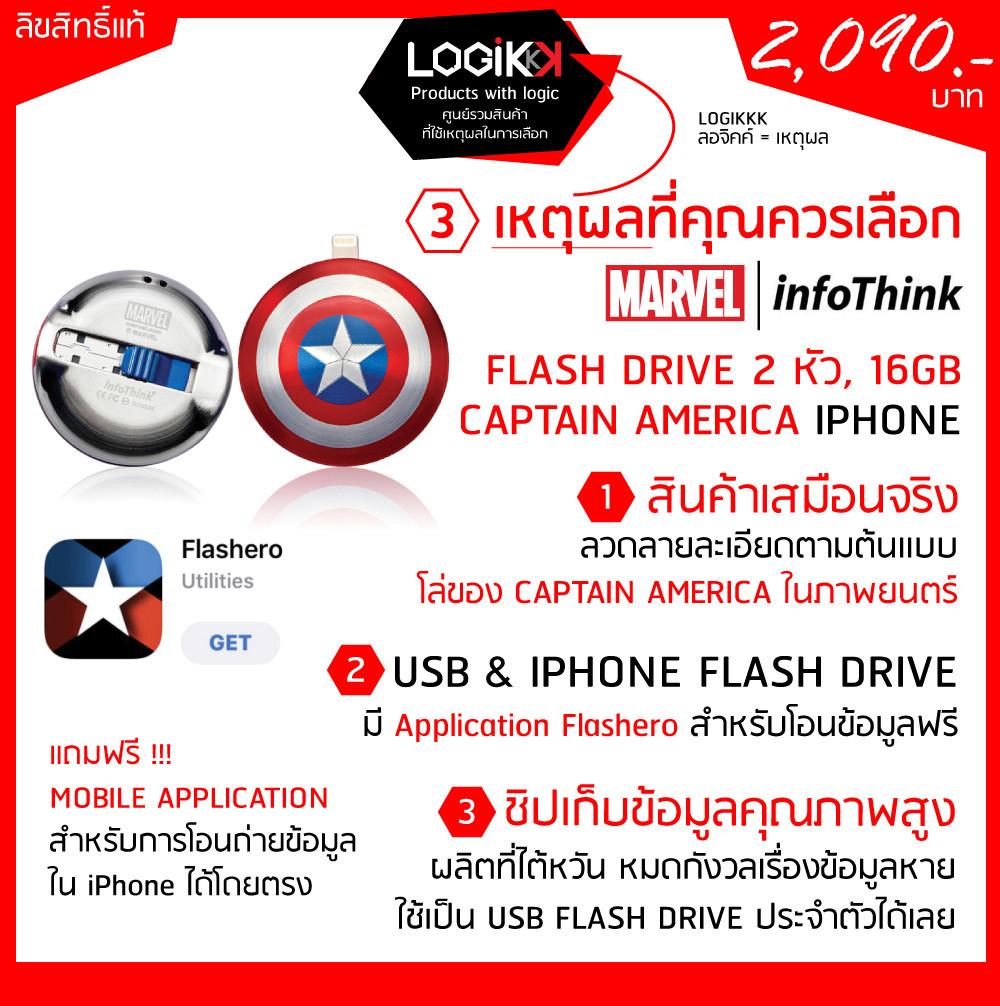 024---4712477644071-3.jpg