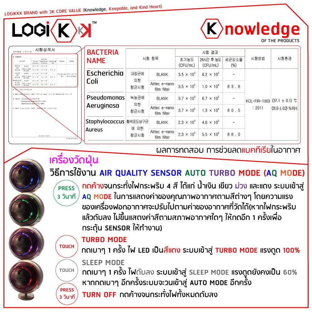 008---8809610250612-8.jpg