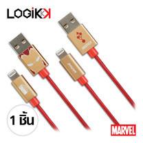 INFOTHINK, สายชาร์จ iPhone (Lightning Cable), ได้มาตรฐาน MFi, สายถัก, IRON MAN, ลิขสิทธิ์แท้จาก MARVEL STUDIOS