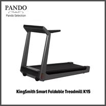 ลู่วิ่งไฟฟ้าอัจฉริยะ Kingsmith K15 Treadmill