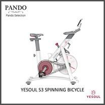 จักรยานออกกำลังกาย YESOUL S3 SPINNING BICYCLE (WHITE)