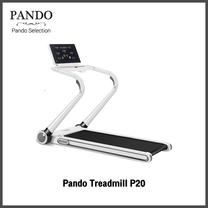 ลู่วิ่งไฟฟ้าอัจฉริยะ Pando P20 Smart Treadmill