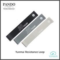 ยางยืดโยคะ Yunmai Resistance Loop-Grey