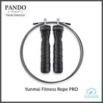เชือกกระโดดออกกำลังกาย Yunmai Fitness Rope PRO