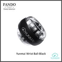 ลูกบอลบริหารข้อมือ Yunmai Wrist Ball