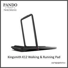 ลู่วิ่งไฟฟ้า Kingsmith K12 2-in-1 Walking & Running Pad  ลู่วิ่งพับเก็บได้ เชื่อมต่อแอปพลิเคชั่น