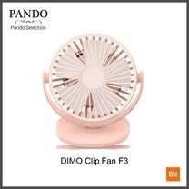 DIMO Clip Fan F3 พัดลมตั้งโต๊ะ ขนาดพกพา