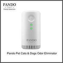 Pando Pet Cats & Dogs Odor Eliminator เครื่องกำจัดกลิ่นสัตว์เลี้ยง