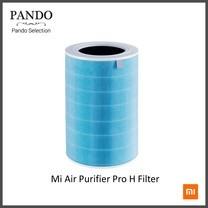 Xiaomi Mi Air Purifier Pro H Filter ไส้กรองเครื่องฟอกอากาศ รุ่น Pro H
