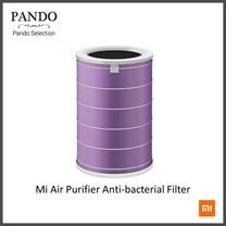 Xiaomi Mi Air Purifier Filter (Antibacterial) - Purple ไส้กรองอากาศ PM2.5 รุ่นฆ่าเชื้อแบคทีเรีย