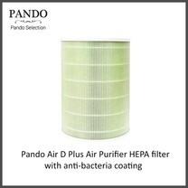 Pando Air D Plus Air Purifier Anti-bacteria Filter ไส้กรองอากาศ สำหรับเครื่องฟอกอากาศ Pando Air D Plus