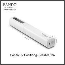 Pando UV Sanitizing Sterilizer Pen ปากกาฆ่าเชื้อ ด้วยแสง UV