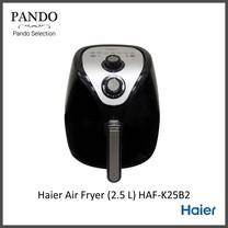 Haier Air Fryer (2.5 L) HAF-K25B2 หม้อทอดไร้น้ำมัน ความจุ 2.5 ลิตร