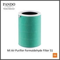 Mi Air Purifier Formaldehyde Filter S1 ไส้กรองสำหรับเครื่องฟอกอากาศ