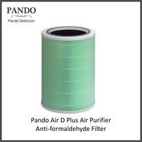 Pando Air D Plus Air Purifier Anti-formaldehyde Filter ไส้กรองอากาศสำหรับเครื่องฟอกอากาศ Pando Air D Plus Air Purifier