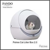 Petree Cat Litter Box 2.0 ห้องน้ำแมวอัตโนมัติ