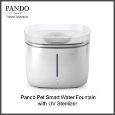 Pando Pet Smart Water Fountain with UV Sterilizer น้ำพุแมว น้ำพุหมา แบบกรองน้ำและฆ่าเชื้อด้วยแสง UV