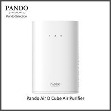 Pando Air D Cube Air Purifier เครื่องฟอกอากาศอัจฉริยะ รับประกัน 1 ปี