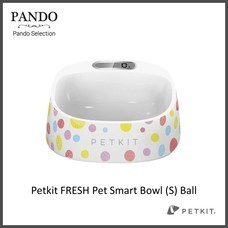 Petkit FRESH Pet Smart Bowl (S) - Ball ชามข้าวแมว-สุนัข พร้อมที่ชั่งน้ำหนักในตัว