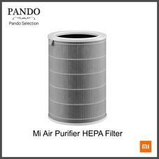 Xiaomi Mi Air Purifier HEPA Filter   ฟิลเตอร์ ไส้กรองเครื่องฟอกอากาศสำหรับ Mi Air Purifier 2s และ Mi Air Purifier Pro