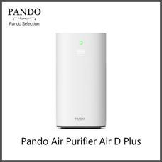 Pando Air D Plus Air Purifier เครื่องฟอกอากาศอัจฉริยะ รับประกัน 1 ปี