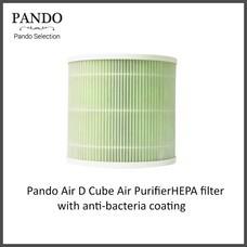 Pando Air D Cube Air Purifier HEPA filter ไส้กรองอากาศ สำหรับเครื่องฟอกอากาศ Pando Air D Cube