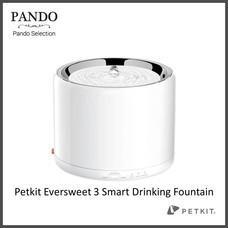 Petkit Eversweet 3 Smart Drinking Fountain น้ำพุแมว น้ำพุหมา น้ำพุสัตว์เลี้ยง