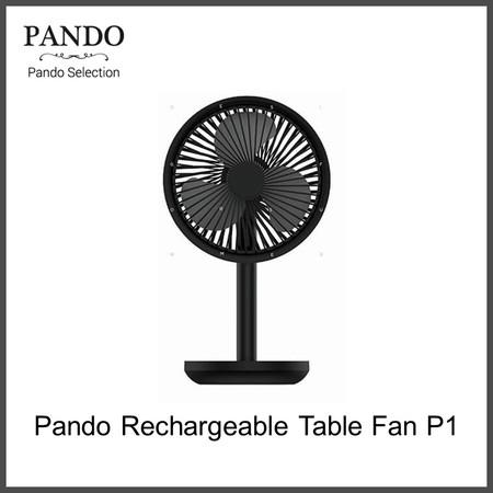 Pando Rechargeable Table Fan P1 พัดลมตั้งโต๊ะ พัดลมชาร์จไฟ พัดลมไร้สาย