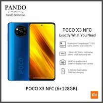 "Xiaomi POCO X3 NFC (6+128GB) จอ 6.67"" แบตฯ 5,160 mAh"