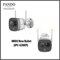 กล้องวงจรปิด IMOU New Bullet รุ่น IPC-G26EP