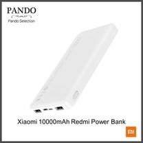 Xiaomi 10000mAh Redmi Power Bank