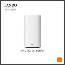 Air D Plus Air Purifier