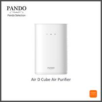 Air D Cube Air Purifier