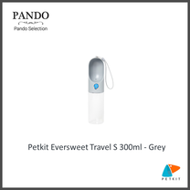 Petkit Eversweet Travel S 300ml - Grey ขวดน้ำพกพา สำหรับน้องหมาน้องแมว
