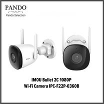 กล้องวงจรปิด IMOU Bullet 2C 1080P Wi-Fi Camera รุ่น IPC-F22P-0360B