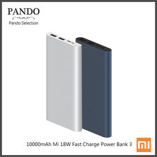 XIAOMI POWER BANK 10,000 MAH 18W FAST CHARGE PWB3