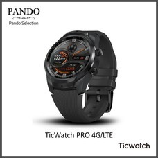 TicWatch Pro 4G/LTE Smart watch (Black)