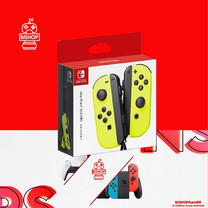 จอย Controller Nintendo Switch สีเหลือง
