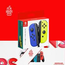 จอย Controller Nintendo Switch สีน้ำเงินเหลือง