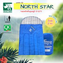 Travel Mart ถุงนอนใยนุ่ม 300 กรัม รุ่น NORTH STAR สีฟ้า