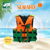 Travel Mart เสื้อพยุงตัว/ชูชีพ Size L รุ่น SEAFARER สีเขียว+ส้ม