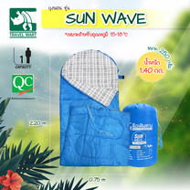 Travel Mart ถุงนอนใยนุ่ม 250 กรัม รุ่น SUN WAVE สีฟ้า