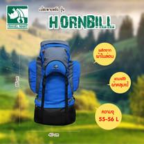 Travel Mart เป้สะพายหลัง รุ่น Hornbill