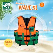 Travel Mart เสื้อพยุงตัว/ชูชีพ Size XXL รุ่น Wave สีเขียว+ส้ม