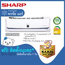 AH-XP18XMB [ฟรี! ติดตั้ง กทม. ปริมณฑล] SHARP XMB SERIES INVERTER, 18000 BTU, เบอร์ 5, ติดผนัง, SEER : 15.87