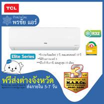 TAC-IVX12I [ไม่รวมติดตั้ง ฟรีค่าส่ง ต่างจังหวัด] TCL ELITE INVERTER, 11500 BTU, เบอร์ 5, ติดผนัง, SEER : 15.70