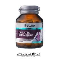 Lifetune Chelated Magnesium ไลฟทูน คีเลต แมกนีเซียม 100 mg 60 เม็ด