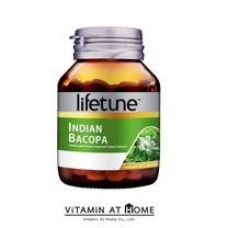 Lifetune พรมมิ สารสกัดเข้มข้น 300 mg Indian Bacopa 60 เม็ด